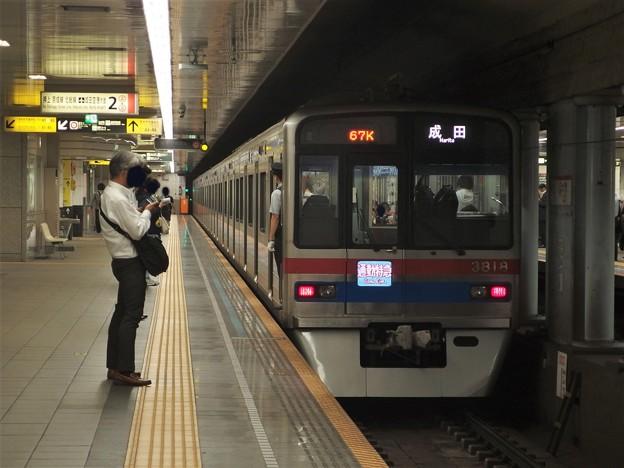 都営浅草線大門駅2番線 京成3818F通勤特急成田行き前方確認