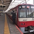 京成線青砥駅3番線 京急1033Fアクセス特急成田空港行き客終合図