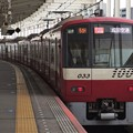 京成線青砥駅3番線 京急1033Fアクセス特急成田空港行き前方確認(2)