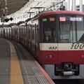 Photos: 京成線青砥駅3番線 京急1033Fアクセス特急成田空港行き前方確認(2)