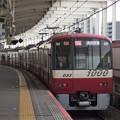 Photos: 京成線青砥駅3番線 京急1033Fアクセス特急成田空港行き前方確認