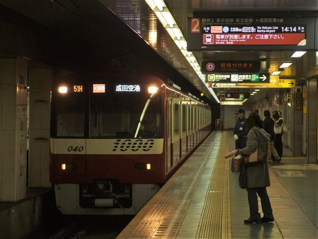 都営浅草線東日本橋駅2番線 京急1033Fエアポート快特成田空港行き進入
