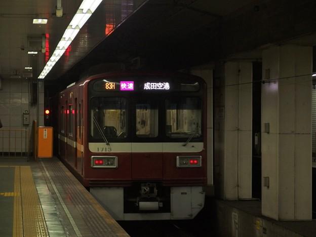 P4284449