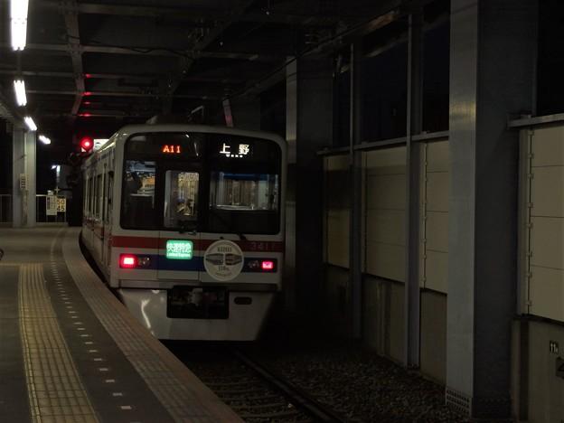 京成線青砥駅2番線 京成3418F(50周年HM)快速特急上野行き前方確認