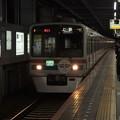 京成線青砥駅2番線 京成3418F(50周年HM)快速特急上野行き進入(2)
