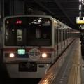 Photos: 京成線青砥駅2番線 京成3418F(50周年HM)快速特急上野行き進入