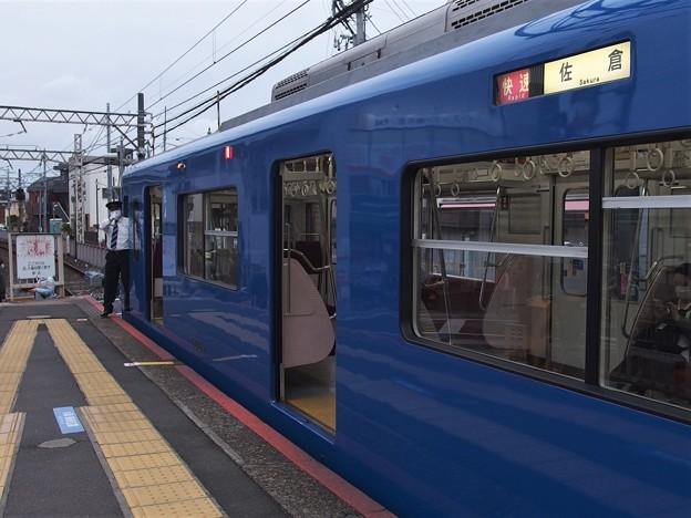京成本線八幡駅2番線 京急606F快速佐倉行き側面よし(2)