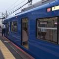 Photos: 京成本線八幡駅2番線 京急606F快速佐倉行き側面よし(2)