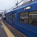 京成本線八幡駅2番線 京急606F快速佐倉行き側面よし