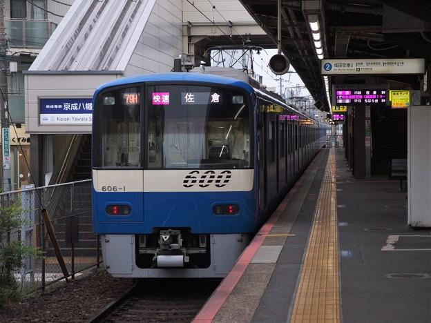 京成本線八幡駅2番線 京急606F快速佐倉行き前方確認
