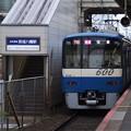 Photos: 京成本線八幡駅2番線 京急606F快速佐倉行き前方確認(2)