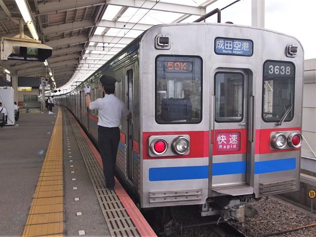 京成押上線青砥駅3番線 京成3638F快速成田空港行き側面よし
