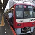 京成本線小岩駅3番線 京急1097F快速成田空港行き側面よし