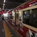 京成本線高砂駅3番線 京急1065F快速成田空港行き