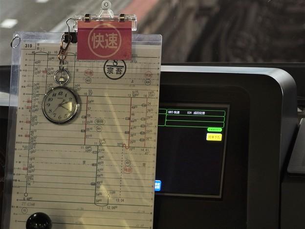京成電鉄にて懐中時計に思いを馳せる