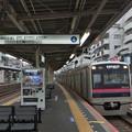 京成本線京成小岩駅4番線京成3034F普通京成臼井(うすい)行き進入