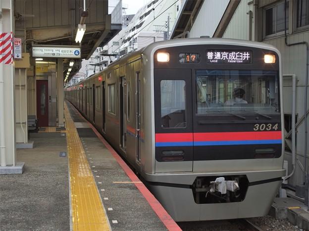京成本線京成小岩駅4番線京成3034F普通京成臼井(うすい)行き