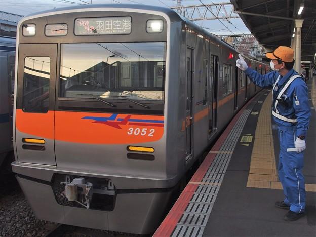 京成本線高砂駅2番線 京成3052F快速特急羽田空港行き表示確認