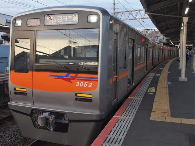京成本線高砂駅2番線 京成3052F快速特急羽田空港行き