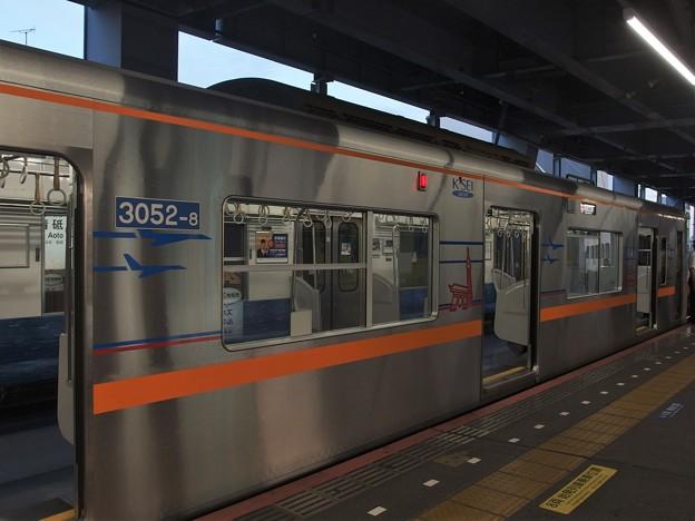 京成押上線青砥駅1番線 京成3052F快速特急羽田空港行き(2)