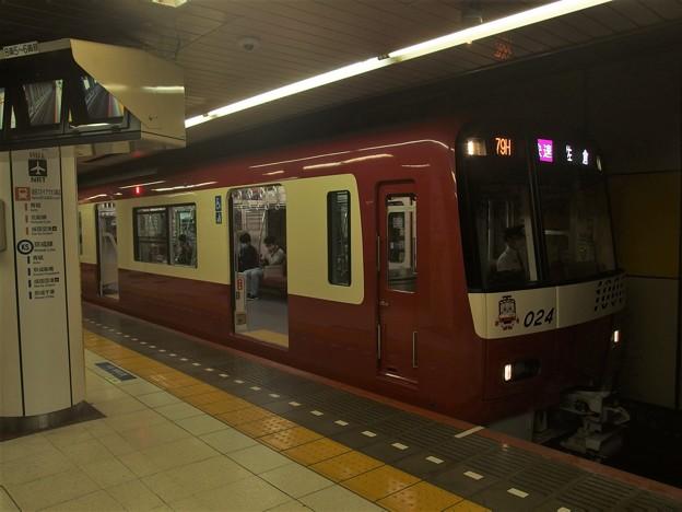 京成押上線押上駅4番線 京急1017F快速佐倉行き(4)