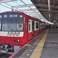 京成押上線青砥駅3番線 京急1017F快速佐倉行き