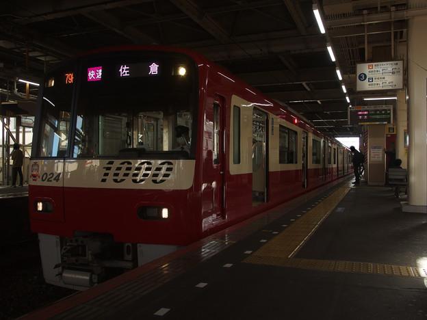 京成本線高砂駅3番線 京急1017F快速佐倉行き
