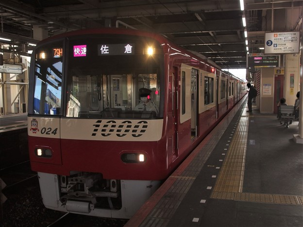 京成本線高砂駅3番線 京急1017F快速佐倉行き(2)