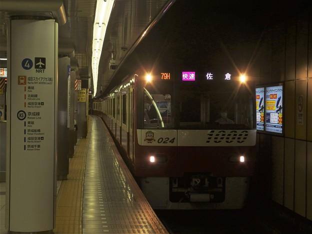 京成押上線押上駅4番線 京急1017F快速佐倉行き進入