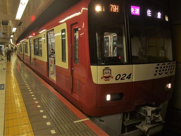 京成押上線押上駅4番線 京急1017F快速佐倉行き