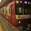 Photos: 京成押上線押上駅4番線 京急1017F快速佐倉行き