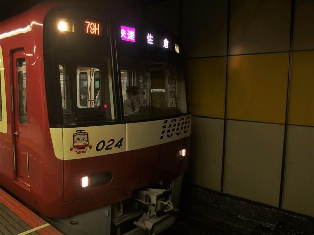 京成押上線押上駅4番線 京急1017F快速佐倉行き進入(3)
