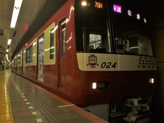 京成押上線押上駅4番線 京急1017F快速佐倉行き(2)