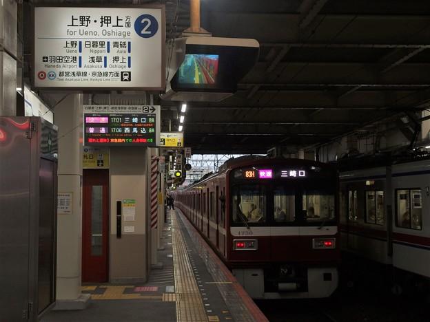 京成本線高砂駅2番線 京急1725F快速三崎口行き前方確認