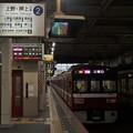 Photos: 京成本線高砂駅2番線 京急1725F快速三崎口行き前方確認