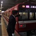京成本線高砂駅2番線 京急1725F快速三崎口行き表示確認