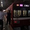 Photos: 京成本線高砂駅2番線 京急1725F快速三崎口行き表示確認(2)