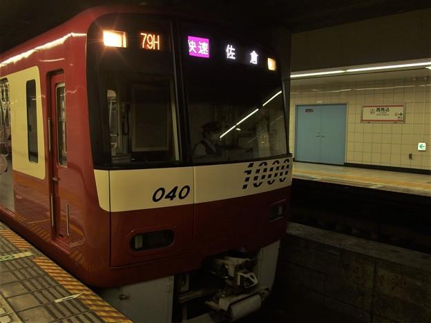 P5245667