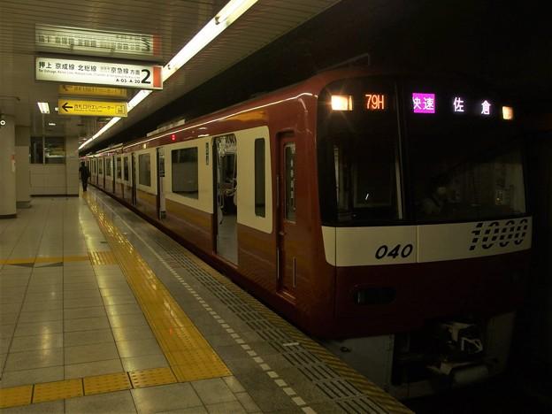 P5245675