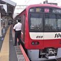 京成本線高砂駅3番線 京急1089F快速成田空港行き客終合図