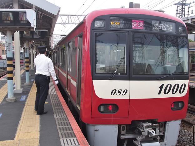 京成本線高砂駅3番線 京急1089F快速成田空港行き前方確認側面よし