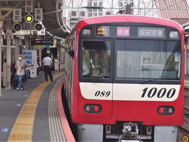 京成本線高砂駅3番線 京急1089F快速成田空港行き前方確認(2)