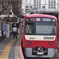 京成本線高砂駅3番線 京急1089F快速成田空港行き前方確認