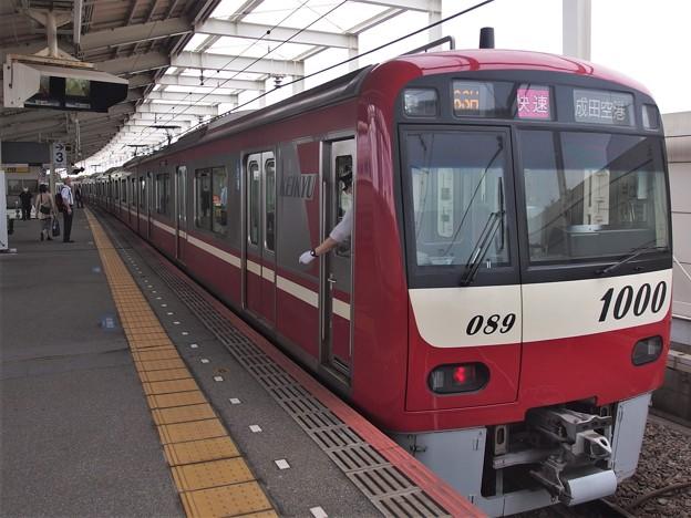 京成押上線青砥駅3番線 京急1089F快速成田空港行き停止位置よし