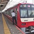 京成押上線青砥駅3番線 京急1089F快速成田空港行き側面よし