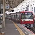 京成押上線青砥駅3番線 京急1089F快速成田空港行き前方確認