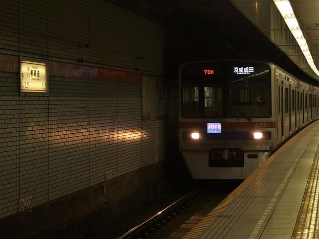 都営浅草線東銀座駅2番線 京成3758F通勤特急京成成田行き進入(2)