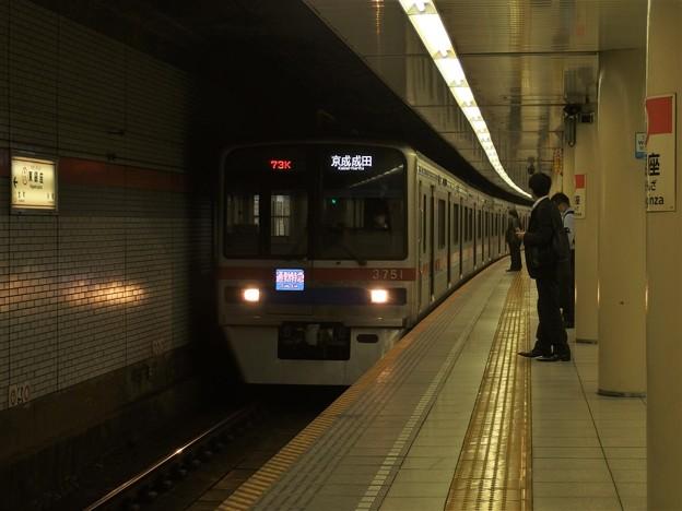 都営浅草線東銀座駅2番線 京成3758F通勤特急京成成田行き進入
