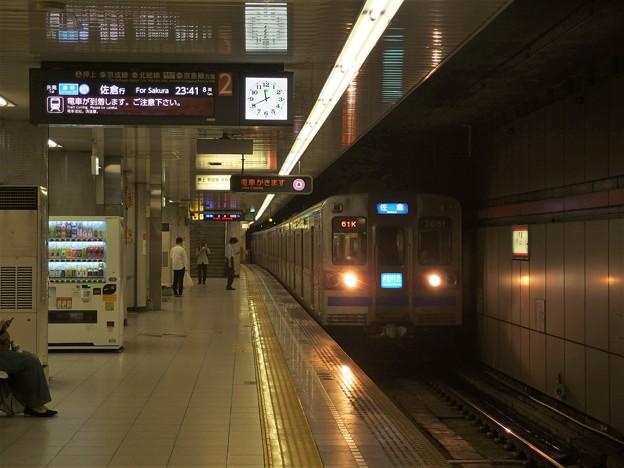 都営浅草線戸越駅2番線 京成3688F通勤特急佐倉行き進入