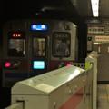 Photos: 都営浅草線三田駅2番線 京成3688F通勤特急佐倉行き後方よし